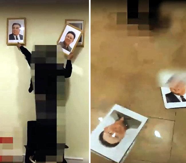 '자유조선'은 3월 20일 한 남성이 김일성, 김정일 초상화를 벽에서 떼어내는 동영상을 공개하며 북한에서 촬영했다고 주장했다. [자유조선 홈페이지 동영상 캡처]
