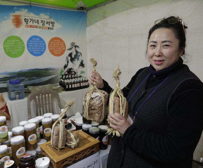 전통 방식으로 만든 황가네 장서방 메주.