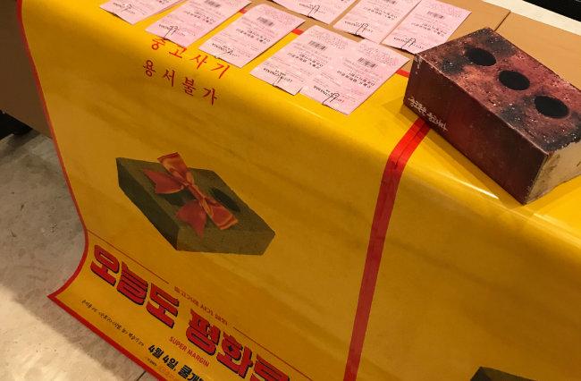 국내 최대 중고거래 플랫폼 '중고나라'는 회원을 대상으로 영화 '오늘도 평화로운' 시사회를 열고 붉은 벽돌 모양 상자에 선물을 담아 제공하는 등 영화 홍보에 동참했다.