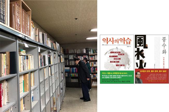 김용운 교수의 연구실 서재와 최근 저서들.