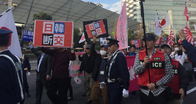 2018년 11월 10일 일본 도쿄에서 열린 반한시위. 한국과의 국교를 단절하라는 문구가 보인다. [동아일보 김범석 기자]