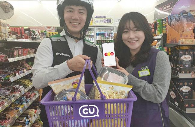 CU는 3월부터 배달앱 '요기요', 메쉬코리아 '부릉'과 손잡고 배달 서비스를 시작했다. [BGF리테일 제공]