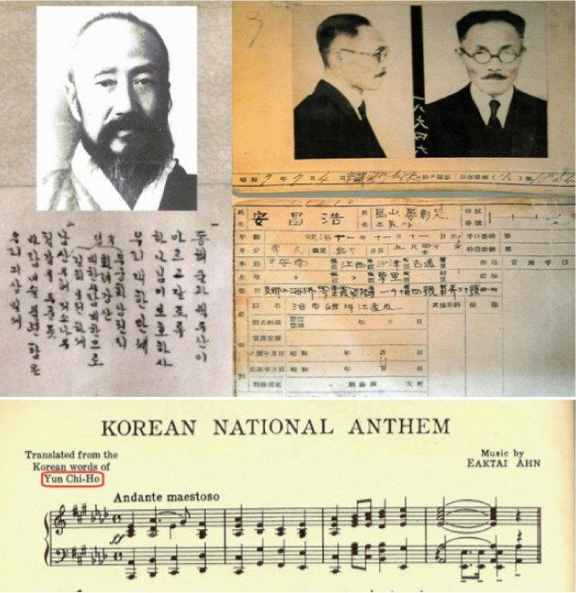 윤치호(왼쪽)와 안창호 그리고 애국가 악보. [뉴시스]
