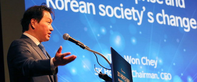 최태원 SK 회장이 2017년 6월 사회적 기업 국제포럼에서 기조연설을 하고 있다. [SK그룹 제공]