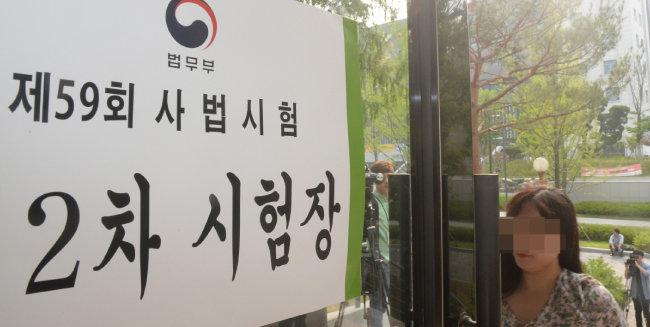 2017년 6월 서울 서대문구 연세대학교 백양관에 마련된 제59회 사법시험 제2차 시험장. 이날부터 나흘간 진행된 시험을 끝으로 사법시험이 폐지됐다. [뉴시스]