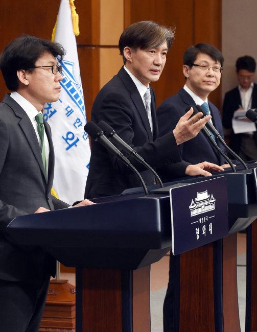 조국 청와대 민정수석비서관(가운데)이 2018년 4월 21일 청와대에서 문재인 대통령 개헌안의 지방분권 조항을 설명하고 있다. [동아DB]