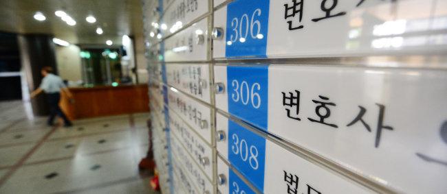 변호사 사무실이 모여 있는 서울 서초구 법조타운 풍경. [뉴스1]