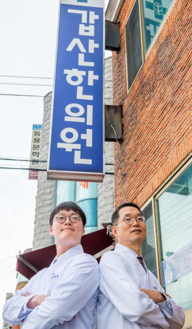 조선 제일의 침의 허임의 침술법을 복원해 진료 중인 부자 한의사 이상곤(오른쪽)·이근희 원장.