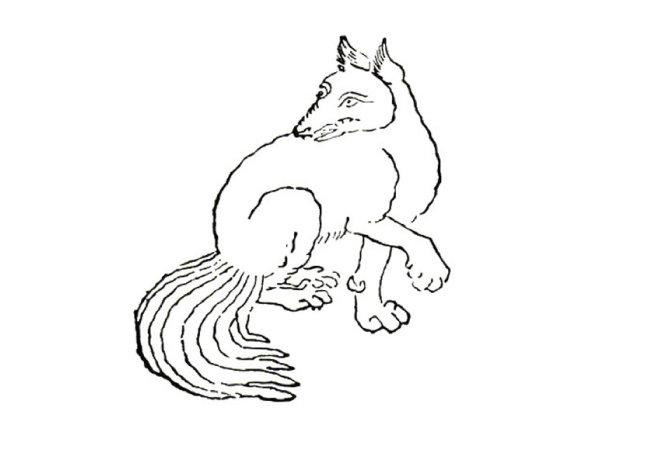 고대 중국 신화와 전설을 다룬 책 '산해경'에 실린 구미호 그림. [한국콘텐츠진흥원KOCCA 제공]