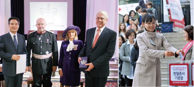 영국 여왕 자원봉사상 시상식장에서 함께한 하나님의 교회 총회장 김주철 목사와 워런 스미스 그레이터맨체스터 주지사(왼쪽 사진 왼쪽부터). 새예루살렘 판교성전에서 열린 현혈행사에서 참가자들이 헌혈증을 기증하고 있다.