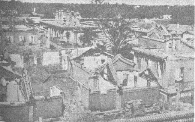 1900년대 베이징 공사관지역 [위키피디아]