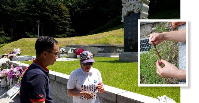 '쇠말뚝'을 처음 발견한 자원봉사자 A씨(흰 옷)가 조경 전문가와 얘기하고 있다. 취재 중 발견한 15cm 대못(작은 사진). [배수강 기자]
