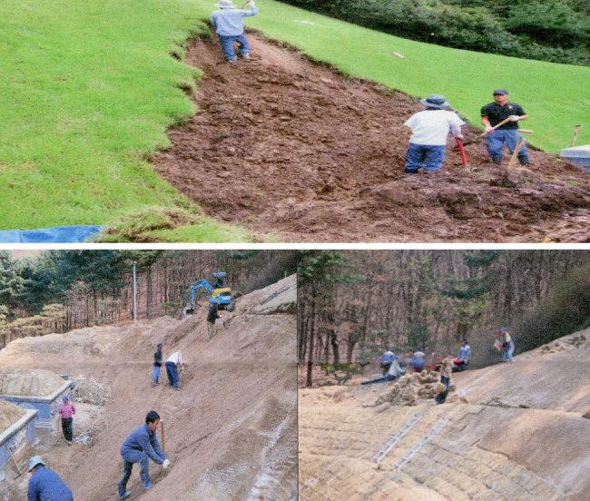 '신동아'가 입수한 2010년(위)과 2011년 박정희 전 대통령 묘역 공사 사진. 현충원 측은 롤 잔디 식재 과정(아래 오른쪽 사진)에서 고정핀을 썼다고 말한다.