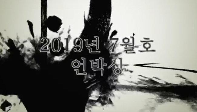 기자들의 생생 토크 동영상
