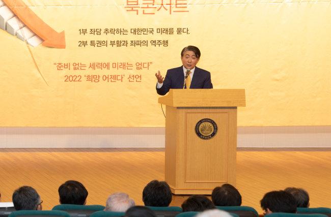 6월 10일 '평등의 역습' 북콘서트 행사장에서 발언하고 있는 이동관 전 대통령홍보수석비서관. [박해윤 기자]