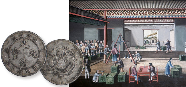 홍콩의 한 창고에서 열린 차 경매에 참석한 유럽 차 상인들(오른쪽).중국 은(銀) 동전(아래). [위키피디아, REX]