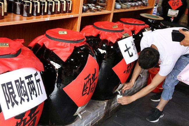 중국 산시성 핑야오 고성 의 식초 판매점.