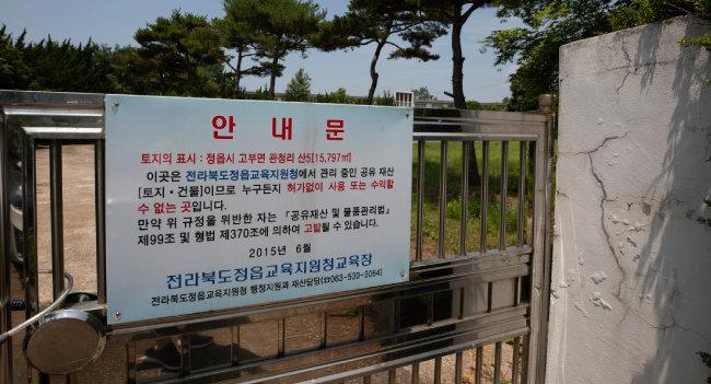 2007년 2월 28일 폐교된 고부여자중학교. 허가 없이 사용할 수 없다는 안내판이 붙어 있다. [지호영 기자]