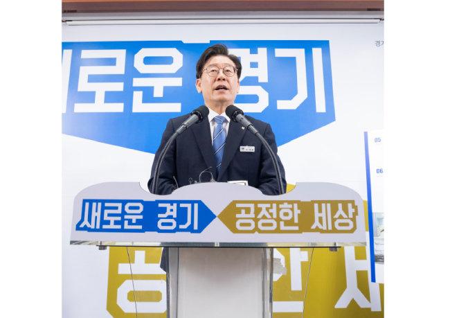 이재명 경기지사가 6월 27일 경기도청 브리핑룸에서 취임 1주년 기념 기자회견을 열었다. [경기도청 제공]