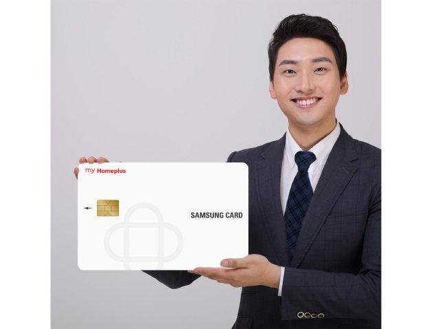 삼성카드는 코스트코와의 계약이 끝난 시점에 홈플러스 전용 카드를 내놨다. [삼성카드 제공]