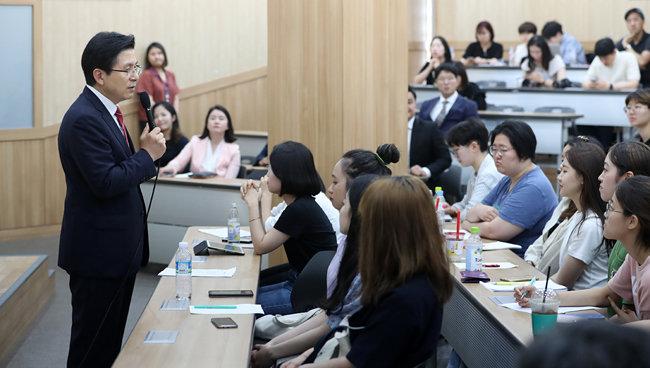 황교안 자유한국당 대표가 6월 20일 서울 용산구 숙명여대에서 '대한민국 청년들의 미래와 꿈