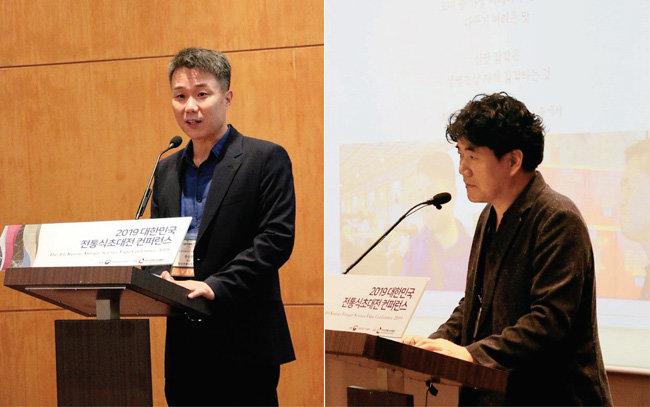 개회사를 하는 한상준 식초협회장과 이번 콘퍼런스를 기획한 황윤억 수석부회장.