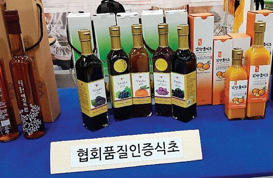 협회가 품질을 인증한 식초들도 전시됐다.