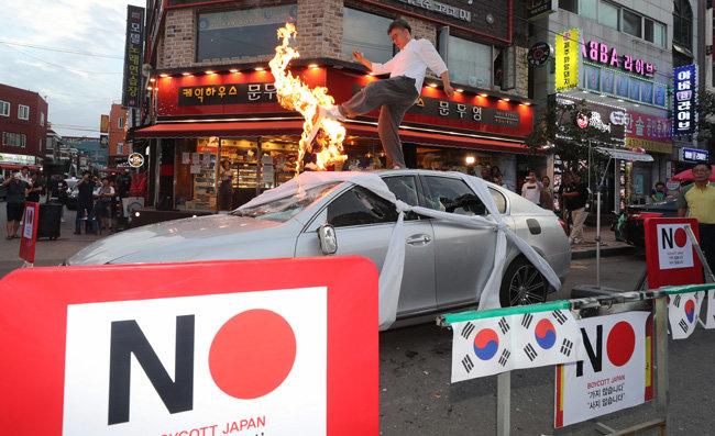 일본제 차량을 부수는 시민의 모습. [뉴스1]
