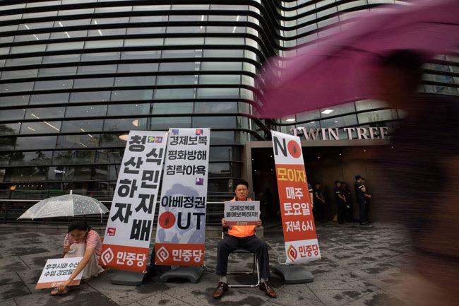 민중당 당원들이 일본대사관 입구에서 농성하고 있는 모습.