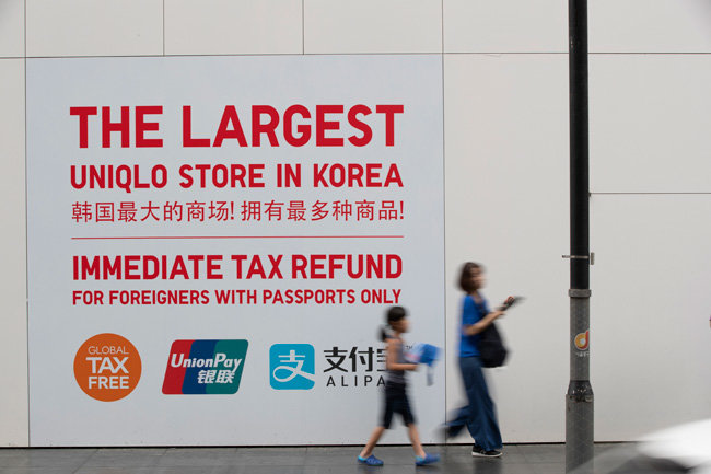 전국에서 규모가 가장 큰 서울 명동의 유니클로  매장.