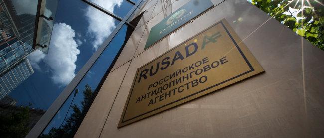 러시아 반도핑기구(RUSADA)는 선수들의 소변 샘플을 바꿔치기하는 등의 수법으로 도핑검사를 무력화한 것으로 드러났다. [AP=뉴시스]
