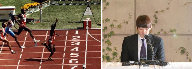 1988년 서울올림픽 육상 남자 100m 결선에서 캐나다의 벤 존슨이 오른팔을 치켜들며 1위로 들어오고 있다(왼쪽). 2015년 3월 27일 금지약물 사용으로 18개월 선수 자격 정지 처분을 받은 박태환 선수가 도핑 관련 기자회견을 하고 있다. [동아DB, 뉴시스]