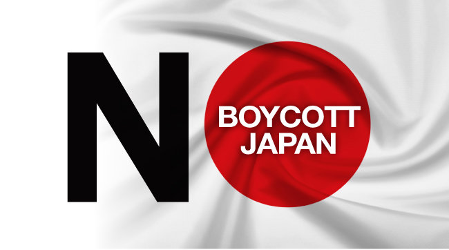 '보이콧 재팬'에 달궈진 기업 국적 논란