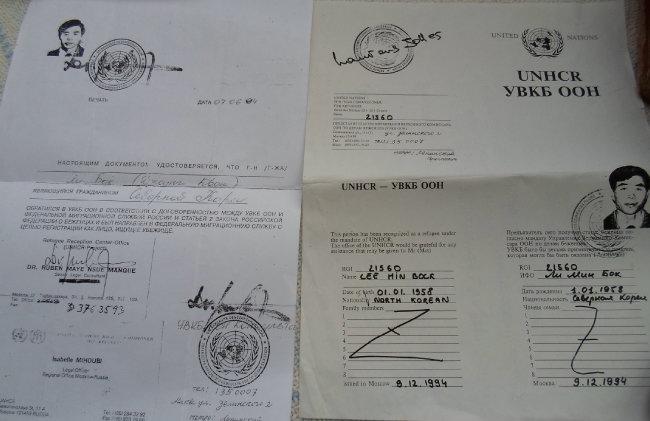 1994년 9월 12일 유엔난민기구가 발행한 필자의 난민증서.