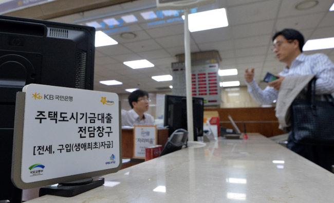 서울 한 시중은행의 주택자금대출 창구. [뉴스1]