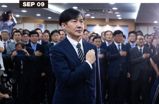 조국 신임 법무부 장관이 9월 9일 경기 과천시 법무부 대회의실에서 열린 취임식에서 국민의례를 하고 있다.