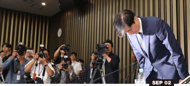 9월 2일 국회에서 열린 기자간담회에서 조국 후보자가 고개 숙여 인사하고 있다.