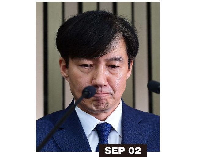 9월 2일 조국 후보자가 국회에서 열린 기자간담회에서 가족 관련 질문에 답하며 울먹이고 있다.
