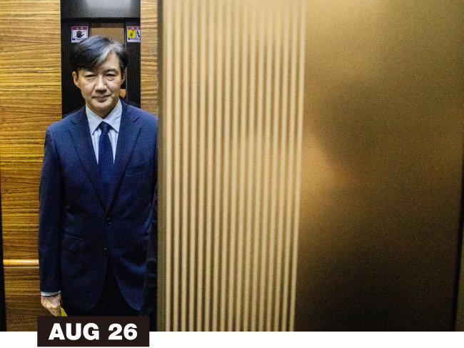 8월 26일 조국 후보자가 출근 중 승강기를 타고 있다.