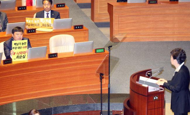 2016년 10월 24일 국회 본회의장에서 2017년도 예산안 시정연설을 하는 박근혜 대통령. [청와대사진기자단]