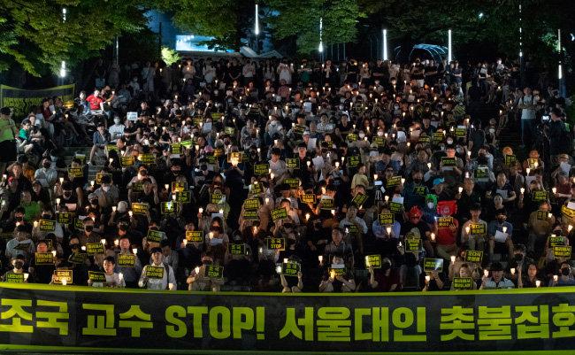 8월 28일 서울대에서 열린 '조국 반대' 촛불집회. [조영철 기자]