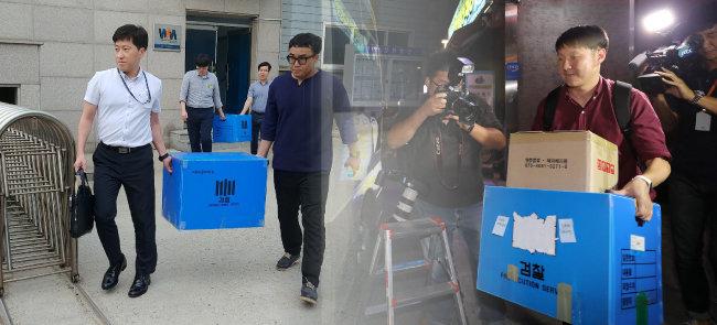 검찰이 8월 27일(오른쪽)과 9월 10일(왼쪽) 각각 서울 강남구 코링크프라이빗에쿼티(PE) 사무실과 전북 군산시 WFM 공장을 압수수색한 뒤 압수품 상자를 옮기고 있다. [동아DB, 뉴스1]