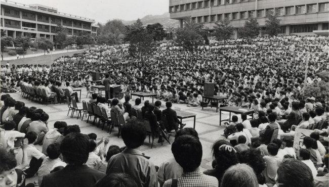 1980년대 서울대 아크로폴리스광장. [동아DB]