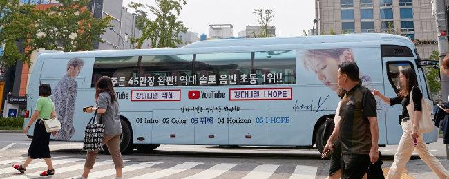강다니엘 팬들이 함께 돈을 모아 운행한 강다니엘 솔로 데뷔 홍보 리무진 버스.
