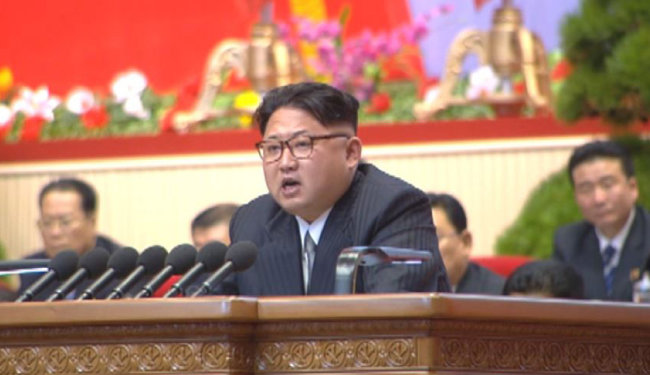 북한은 2016년 5월 6일 7차 당대회에서 연방제 통일에 대한 의지를 다시금 천명했다. [조선중앙TV 캡처]