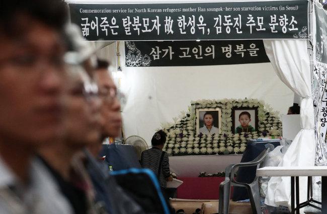 8월 30일 서울 광화문역 근처에 마련된 '탈북 모자 故 한성옥, 김동진 추모 분향소' 앞에서 '탈북 모자 아사시킨 문재인 정권 규탄대회'가 열리고 있다. [뉴스1]