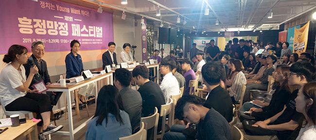 8월 28일 서울 마포구 홍익대 인근의 한 카페에서 열린 '흥정망정 페스티벌' 행사 모습. [흥정망정 제공]