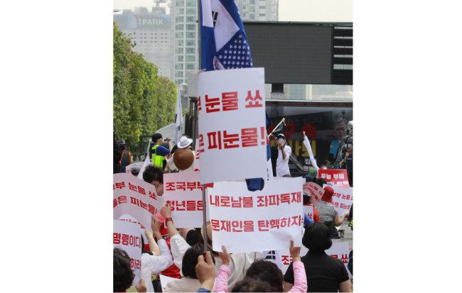 10월 5일 서울 서초구 서울중앙지검 인근 에서 조국 전 장관 퇴진을 요구하는 시민들이 피켓을 들고 있다.