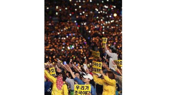 10월 5일 서울 서초구 서울중앙지검 앞에서 열린 제8차 사법적폐 청산을 위한 검찰개혁 촛불문화제.