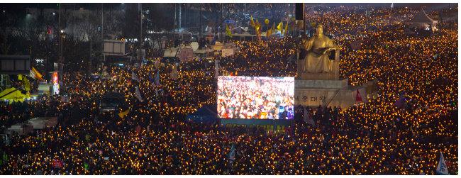 2016년 11월 26일 오후 서울 광화문 일대에서 열린 '최순실 게이트' 진상규명과 박근혜 대통령 퇴진 촉구 촛불집회. [박해윤 기자]